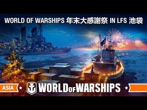 Wg Japan Announced That Ijn Yūdachi Shiratsuyu Class Will Be