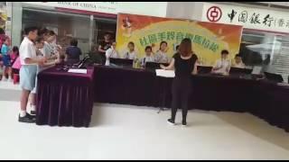 Publication Date: 2017-04-20 | Video Title: 2016手鐘表演-1 天水圍官立小學