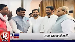 9PM Headlines   Karnataka Floor Test   Siddaramaiah As CLP Leader   Weather Report   V6 News