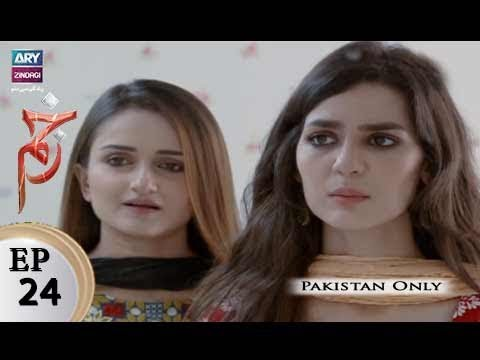 Zakham - Episode 24 -  ARY Zindagi Drama