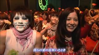 フラワー (Flower) from episode 553 (aired April 7th, 2013) headlined by Naotaro Noriyama (guest) and KinKi Kids music by DOMOTO BROS. Band Original song ...