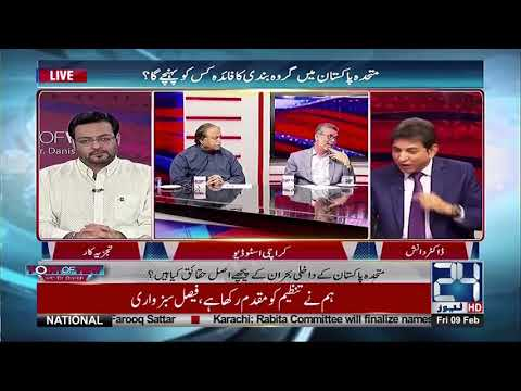 MQM-P fails to end internal rift | Point of View | 9 Feb 201