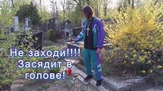 Павел Сатаненко- Господь Господь Иисус Христос (Заела да?!) #павелсатаненко#господьгосподь