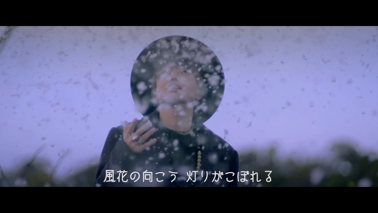 佐藤広大 - スノーグローブ (Music Video)