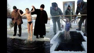 Крещенские Ватности