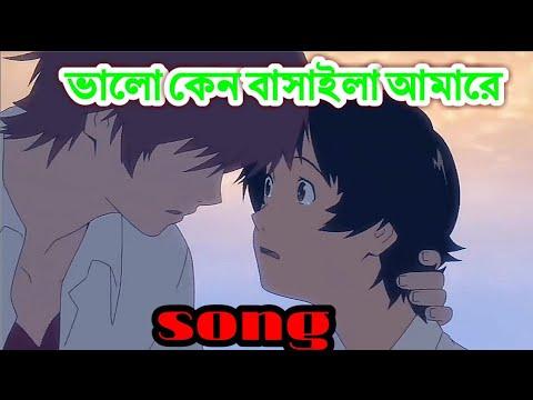 Valo Keno Basaila Amare/Lal Shari/bangla New Song/Dk Sorif420
