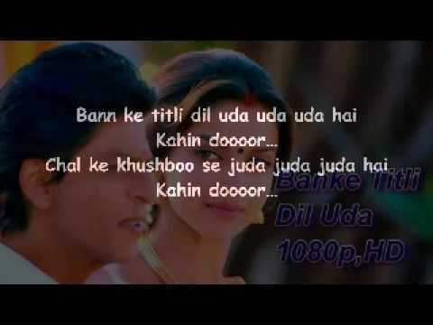 banke titli dil uda karaoke with lyrics