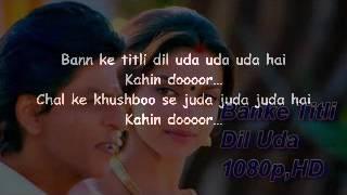 banke titli dil uda karaoke with lyrics