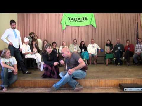 Тавале 2015. Представление тренеров 22-го блока 03.10.2015