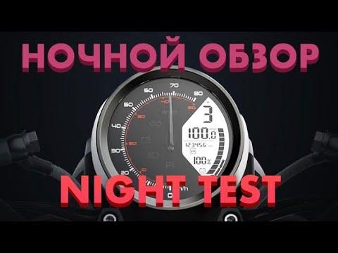 Super Soco TC 2019: Ночной обзор / Night Review.