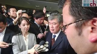 女性記者へのセクハラ疑惑の福田次官辞任会見ノーカット版