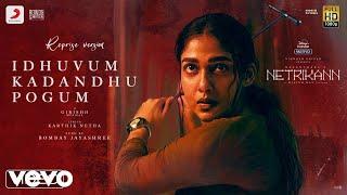 Netrikann - Idhuvum Kadandhu Pogum Reprise Video|Nayanthara|Vignesh Shivan|Girishh