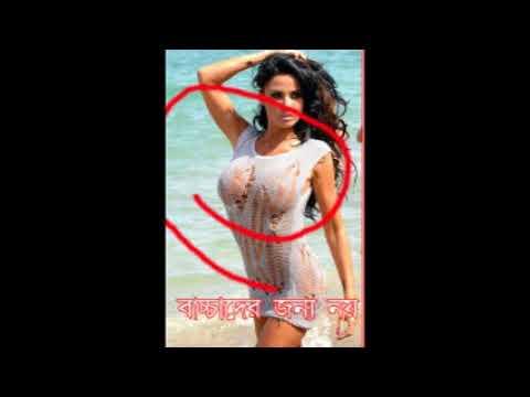 Bhabi Ji Phone Sex In Hindi New Bachaa Der Jonno Noy