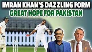 Imran khan's dazzling form | Great hope for Pakistan | Caught Behind