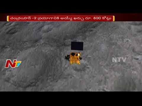 ISRO Postpones Chandrayaan-2 Launch to October || NTV