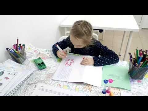 Bebrain - Школа скорочтения. Развитие памяти и интеллекта от 4 до 18 лет в Уфе