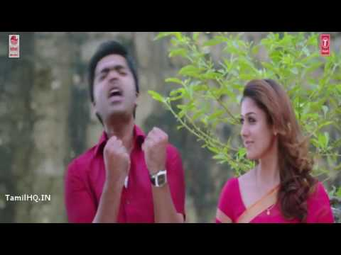 Kaathaga   2Min Promo Song   Idhu Namma...