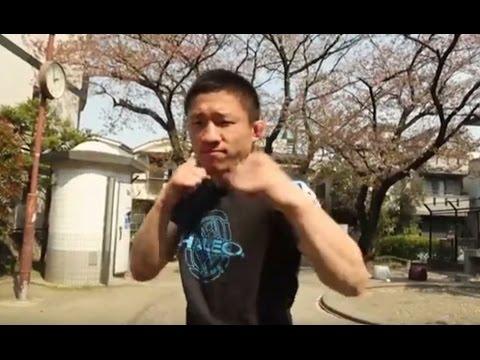 Fight Night Rotterdam: Kyoji Horiguchi - Training in Tokyo
