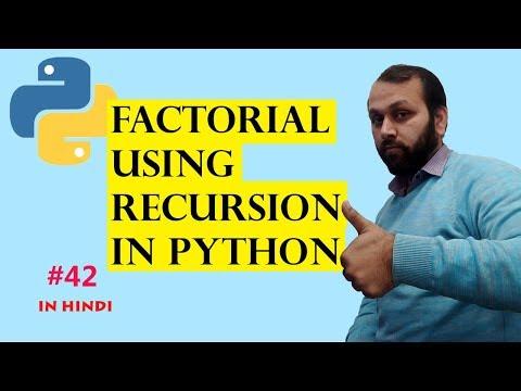 #42 Python Tutorial | Factorial Using Recursion In python (HINDI) thumbnail