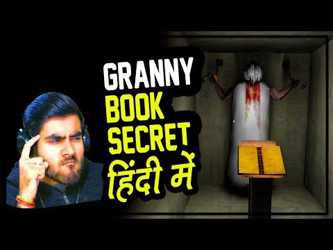 GRANNY Hindi - Granny Ka Book Secret - Hitesh KS
