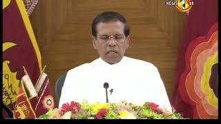 Prasident Speech  03rd January 2018