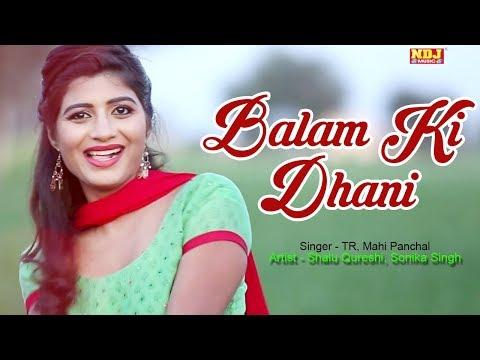 """Balam Ki Dhani"" | बालम की ढाणी | TR,Shalu Qureshi,Sonika | Latest Popular Haryanvi Song 2018 | NDJ"