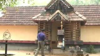 Suprabhatam Remix