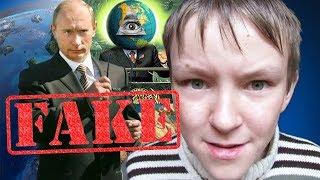 Безумный школьник: Путина не существует!