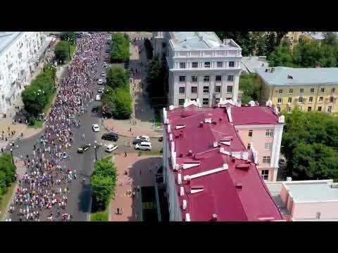Хабаровск, шествие в