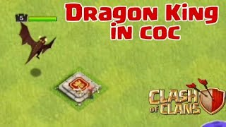 Dragon King In Clash of Clans ? Clash a Rama. Clash of Clans private server. Wolf Gaming.coc attack
