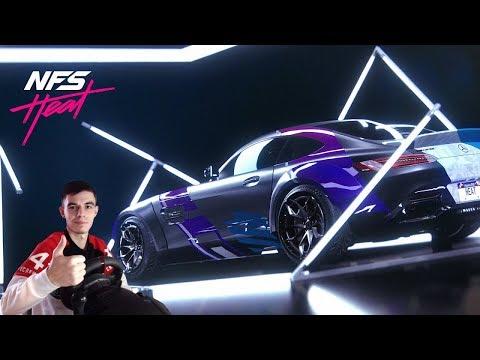 Как настроить РУЛЬ в Need For Speed: Heat!