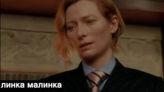 клип- Константин повелитель тьмы