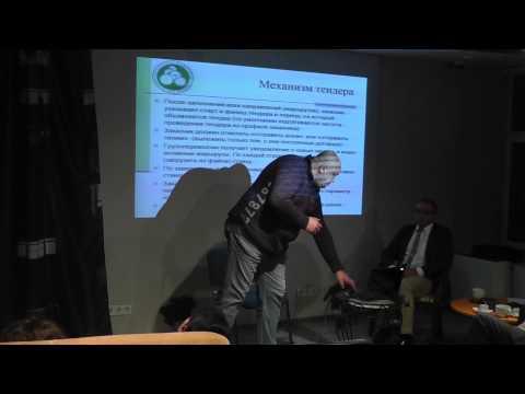 Логистика в новых условиях Виктор Барановский