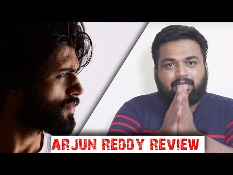 Arjun Reddy review by Prashanth | Tamil Cinema Review