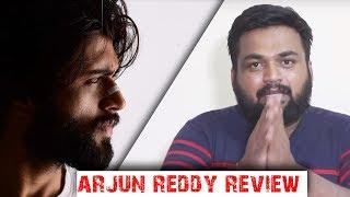 Arjun Reddy review by Prashanth   Tamil Cinema Review