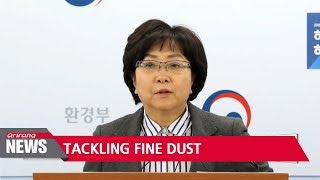 Environment ministry to push for Korea-China joint statement on reducing fine dust levels