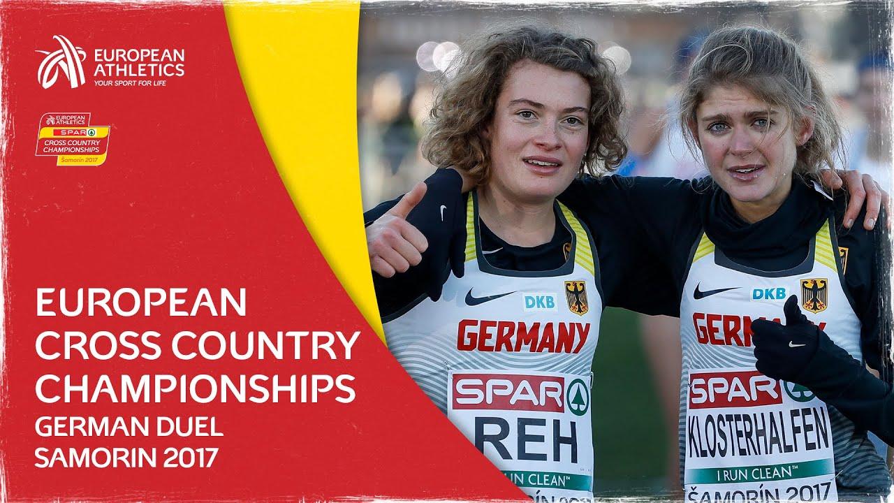 Women's U23 Race | Samorin 2017