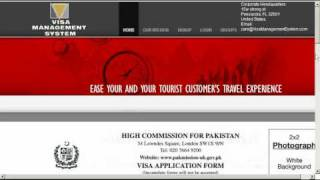 Pakistan Visa Application Form [Urdu]