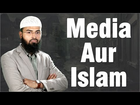Media Aur Islam - Importance of Media In Islam By Adv. Faiz Syed (Mangalore)