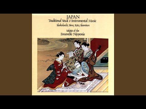 Edo Lullaby Shakuhachi, Shamisen, Biwa, 2 Kotos, Bells