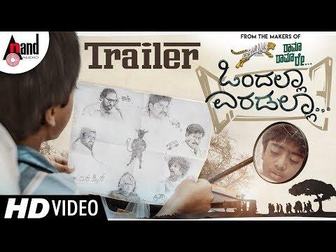 Ondalla Eradalla New HD Trailer 2018   D Satya Prakash   D.N.CINEMAS