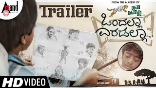 Ondalla Eradalla New HD Trailer 2018 | D Satya Prakash | D.N.CINEMAS