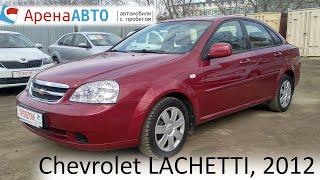 Chevrolet LACHETTI, 2012