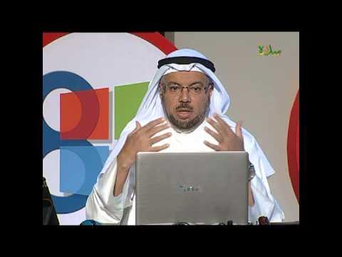 online - abdullah alasbahi - kuwait finder