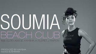 soumia beach club official audio
