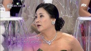 홍여진, 미스코리아가 되기까지의 비하인드 스토리! - 비밀의 화원 1회