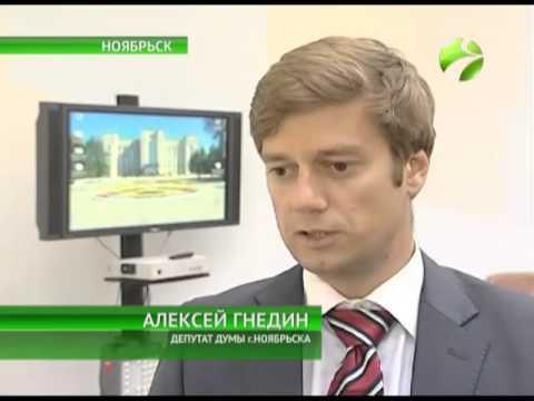 Главой администрации Ноябрьска вновь стала Жанна Белоцкая