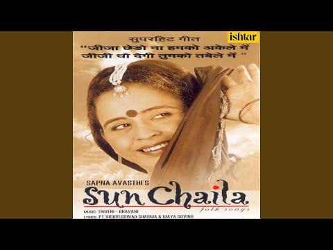 Sapna Aaya Aadhi Raat