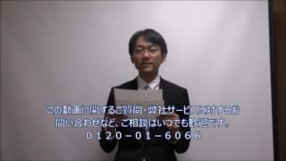 http://kazokushintaku.info/ 民事信託で家族内信託を!①委託者(被相続...