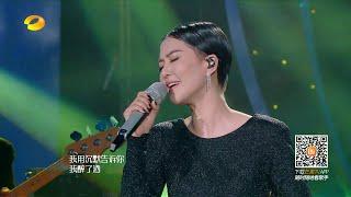 I Am A Singer 3 episode 12  我是歌手3 第三季 第12期 2015-03-20  谭维维《乌兰巴托之夜》HD